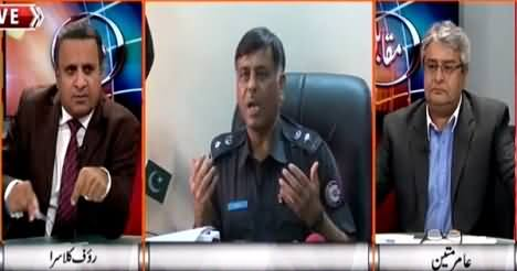 Muqabil (SSP Rao Anwar's Shocking Allegations on MQM) – 30th April 2015