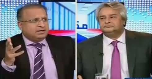 Muqabil (Supreme Court Under Pressure of Nawaz Sharif?) – 30th January 2018