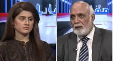 Muqabil (US Afghan Talks, PM's Ehsas Program) - 21st February 2020