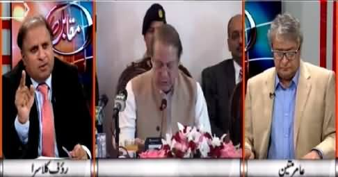 Muqabil (War in Yemen, Ch. Nisar Performance, Pak Cricket & Other Issues) – 30th March 2015