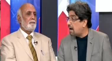 Muqabil (Why Changes in Federal Cabinet) - 1st October 2019