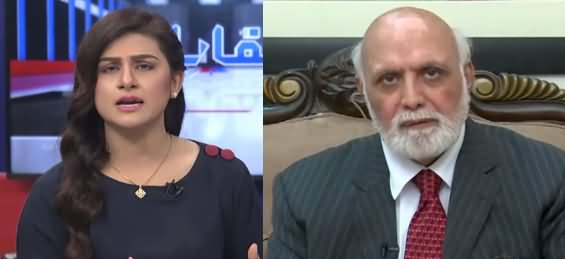 Muqabil (Will Pakistan Accept Israel?) - 27th November 2020