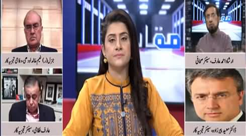 Muqabil with Haroon ur Rasheed (Israel Palestine Issue) - 15th May 2021