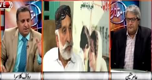 Muqabil (Zulfiqar Mirza Ke Inkishafat & Other Issues) – 22nd April 2015
