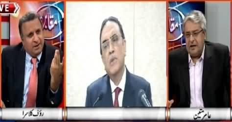 Muqabil (Zulfiqar Mirza Vs Asif Zardari) – 5th May 2015