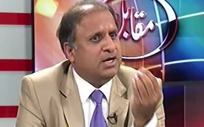 Muqbail (Senate Elections, Privilege Motion Against Rauf Klasra) - 4th March 2015