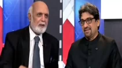 Muqbail (Trump Cancels Talks with Taliban) - 9th September 2019