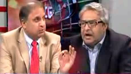 Muqabil (Senate Elections, Corruption in NPF & Other Issues) - 25th February 2015