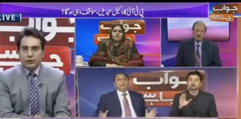 Murad Saeed Ne Panama Issue Per Rana Afzal Ki Bolti Band Ker Di