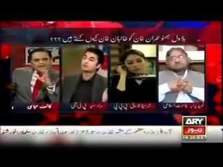 Muraad Saeed (PTI) Fight with Sharmeela Farooqi in Off the Record