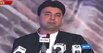 Murad Saeed Aggressive Speech at Hazara Motorway Inauguration - 18th November 2019