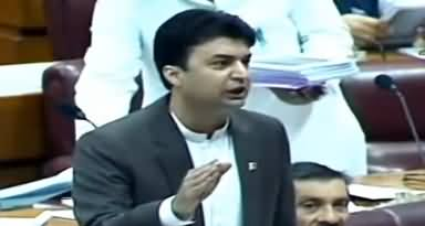 Murad Saeed Aggressive Speech in National Assembly - 11th November 2019