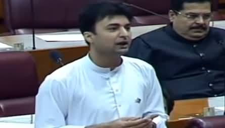 Murad Saeed Aggressive Speech in National Assembly - 17th September 2019