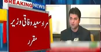 Murad Saeed Appointed As Federal Minister for Communications
