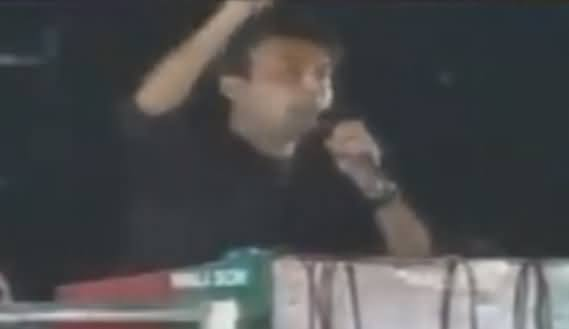 Murad Saeed Blasting Speech in PTI Islamabad Jalsa
