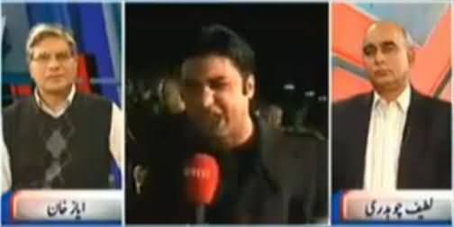 Murad Saeed Blasts Maryam Nawaz on Her Statement and Demands Apology