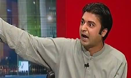 Murad Saeed Blasts Punjab Govt and Punjab Police on Modal Town Incident
