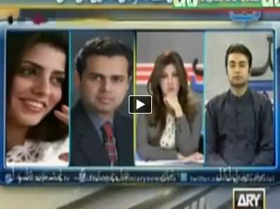 Murad Saeed Blasts Talal Chaudhry on Using Bad Language, Talal Chaudhry Ran Away