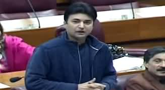 Murad Saeed Complete Speech in National Assembly - 11th February 2020