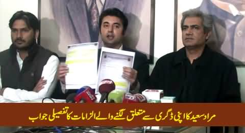 Murad Saeed Detailed Reply to ANP's Allegations Regarding His Degree