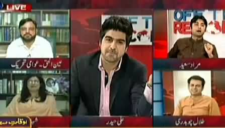 Murad Saeed Gets Angry with Anchor When Shehla Raza Interrupts Him