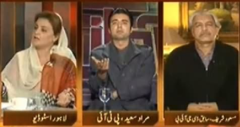 Murad Saeed Gets Angry with Anchor Why He Didn't Tell Him About the Guests