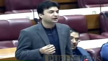 Murad Saeed Giving Befitting Reply To Opposition in National Assembly
