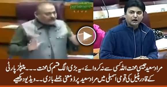 Murad Saeed Jaisi Mehnat Allah Kisi Se Na Karwaye - Qaidr Pateel