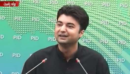 Murad Saeed Reply To Bilawal Bhutto's Allegations In Media Talk
