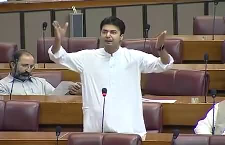 Murad Saeed's Blasting Speech In National Assembly