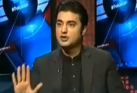 Murad Saeed's Detailed Reply to the Confusing Question of Anchor Ahmed Qureshi