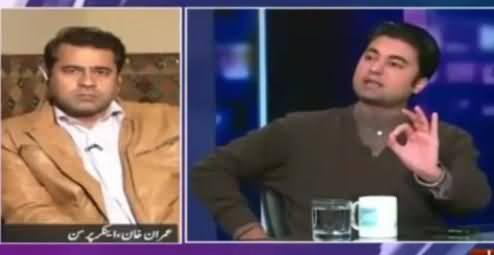 Murad Saeed Telling What PMLN's Mushahidullah Khan Said in Parliament