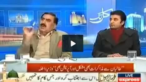 Murad Saeed VS Shahi Syed, Hot Debate in Live Program