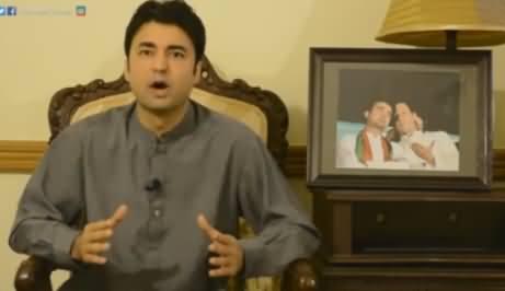 Murad Saeed Warns PMLN & Nawaz Sharif Regarding Raiwind March