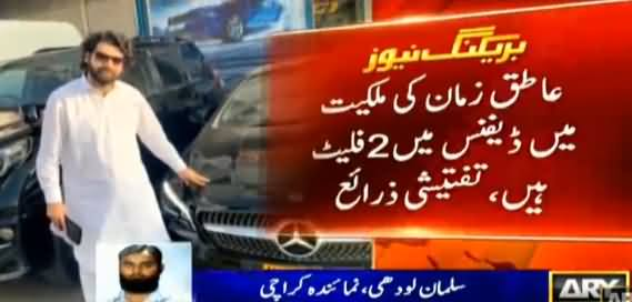 Mureed Abbas Murder Case: Atif Zaman's Assets Details Unveiled