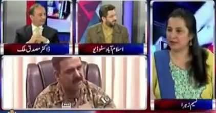 Musadiq Malik Got Angry on Counter Arguments by Zahid Hussain in Live Show