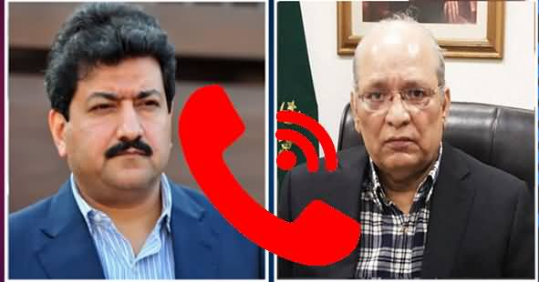 Mushahid Ullah Khan's Audio Message To Hamid Mir Before His Death
