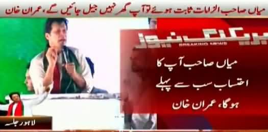 Mushahid Ullah Khan Openly Threatening Imran Khan