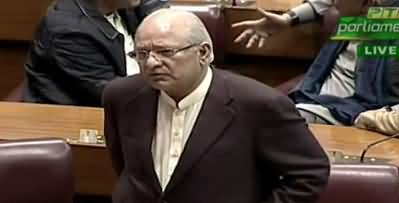 Mushahid Ullah Khan Speech in Joint Session of Parliament on Indian Aggression