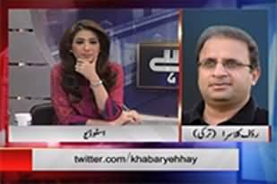 Musharraf Deal Kar Ke Bahar Ja Raha Hai - Rauf Klasra Exposed Musharraf Deal with Govt.