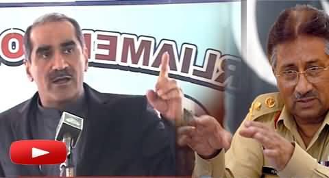 Musharraf Mard Ka Bacha Baney Aur Dramey Band Kare - Khawaja Saad Rafique