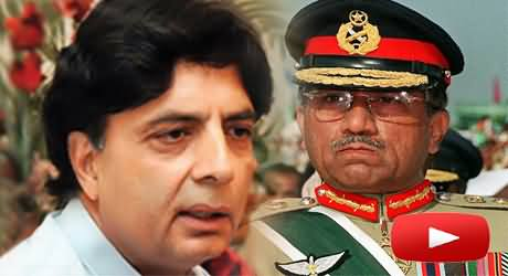 Musharraf Was Sent to AFIC on the Order of Chaudhary Nisar - Hamid Mir Telling the Real Story