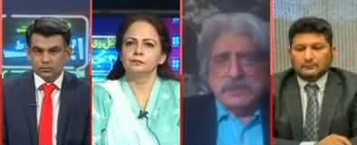 Mushkil Waqt Main Eham Budget (Special Budget Transmission) - 11th June 2020