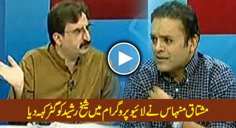 Mushtaq Minhas Calls Sheikh Rasheed Gutter in Live Show on ARY News