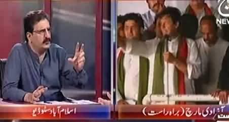 Mushtaq Minhas Using Harsh Words For Imran Khan While Criticizing His Dharna