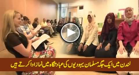 Muslims Offer Prayer in Jewish Worship Place in London, Amazing Example of Religious Harmony