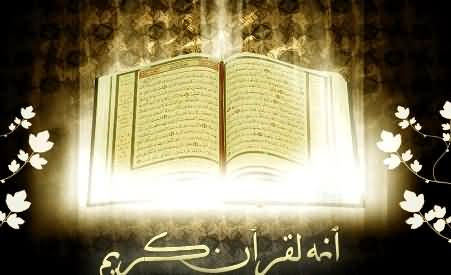 Muslims Should Detach Themselves From Some Parts of Holy Quran - British Political Party