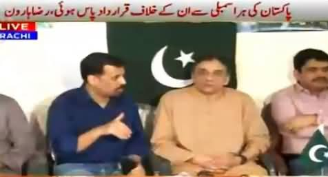 Mustafa Kamal And Raza Haroon Questions & Answers With Media