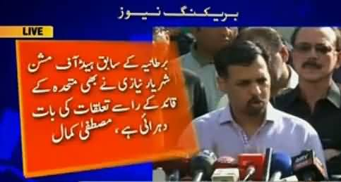 Mustafa Kamal Bashing Govt For Their No-Action Attitude Towards Altaf Hussain