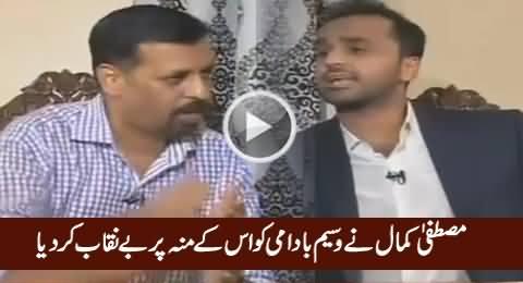 Mustafa Kamal Exposed Waseem Badami on His Face, Check Waseem Badami's Reaction